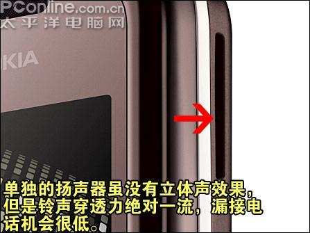 高贵典雅诺基亚奢华手机8800SA评测(3)