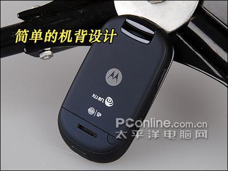 时尚鹅卵石设计摩托翻盖音乐手机U9评测
