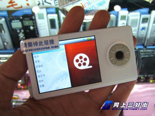 主流之选300至500间市场最热销MP3导购