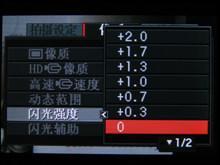 极速连拍怪兽机卡西欧EX-F1细致评测(16)