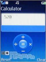 简约之美O2翻盖音乐手机COCOON评测(9)