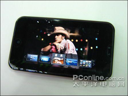 大屏性能悍将昂达VX767售价699元热卖