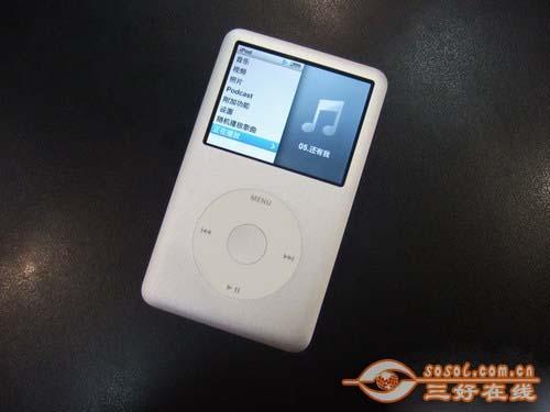 王者风范无人能敌最具王子气质MP3逐个数(7)