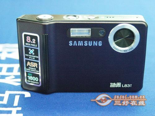 800万像素性价比高三星L83T现售1280