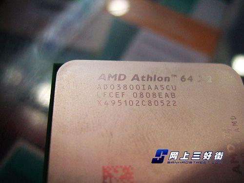 两百多块就能买双核超值散片CPU全推荐(4)