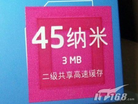 酷睿羿龙频创新低近期六大热门CPU推荐
