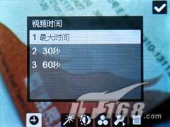 导航智能王HKCG801与多普达P800对比(5)