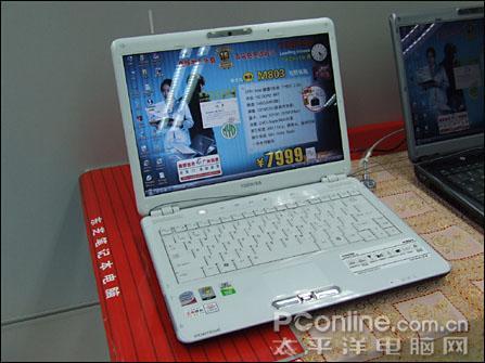 炫白极光13寸东芝M803商务本开卖7999