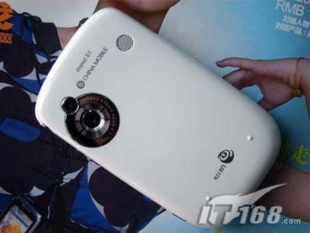 大触摸屏多普达智能S1白色版仅2480元
