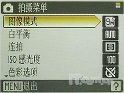 如影随行的时尚卡片DC尼康S52试用报告(7)