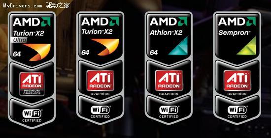 AMD首推笔记本平台Puma