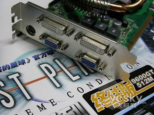 中高端显卡盛宴六款超强9600GT显卡推荐(3)