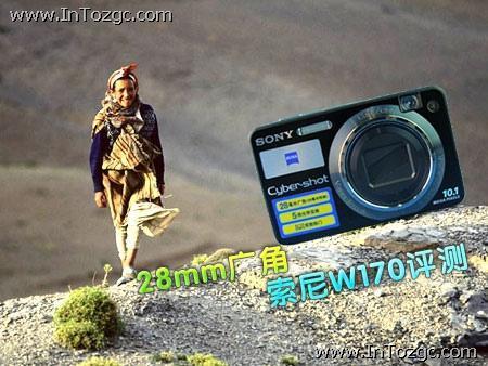 外观养眼惹人爱索尼28mm广角W170评测