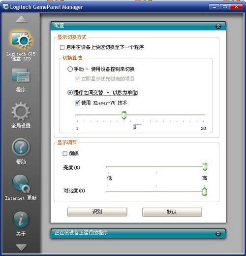 旗舰级诱惑暑期电子竞技键盘横向评测(9)