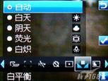 时尚运动风格索爱三防导航拍照C702评测(4)