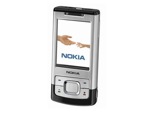给你更多选择2000元内最超值手机精彩推荐