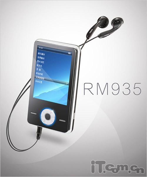 历来兵家常争地499元价位MP3对比导购