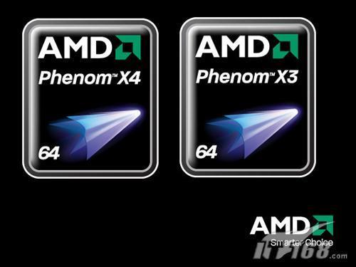 到底该买几核暑促千元级CPU市场剖析(2)
