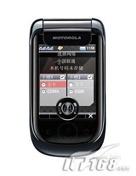 双网双待摩托罗拉商务智能A1800发布