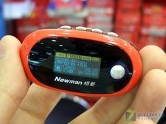 大幅降价买一赠一近期超值促销MP3汇总