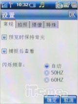 奢华铭世版酷派G网双卡双待8688评测(6)