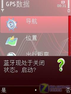 流行先锋诺基亚智能音乐机5320XM评测(5)