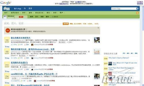 评测:十大在线翻译系统准确性大评比(5)