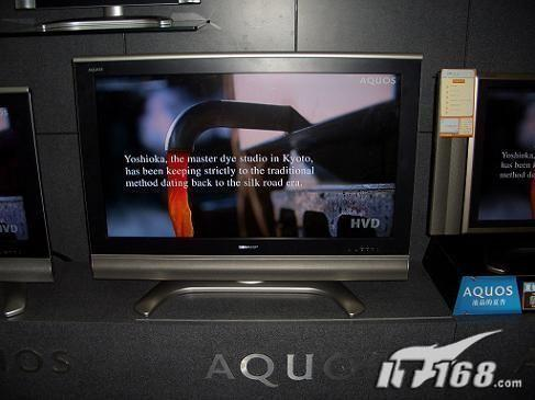 Touch flat tempest hard 5 provide TV of actual strength liquid crystal to comment on most