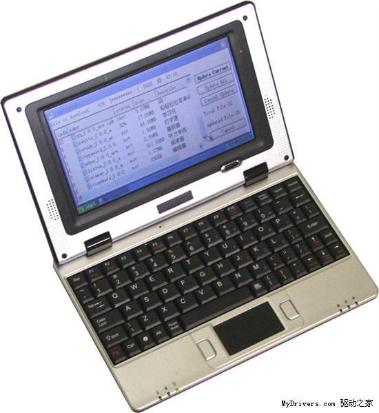最廉价山寨笔记本NPX-9000实机预览