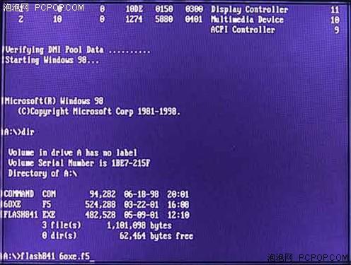 升级BIOS不求人三大主板厂商各有绝招(2)