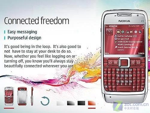 新春新涂装诺基亚E71推出红黑颜色版本