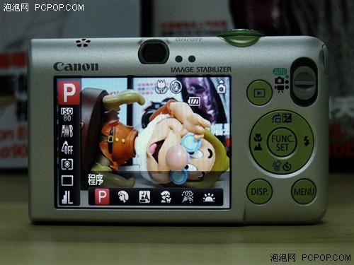 斑斓的卡相机佳能iu95