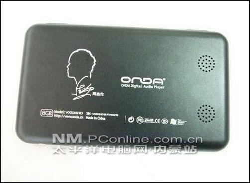 超薄高清MP416G昂达VX535HD仅售799元