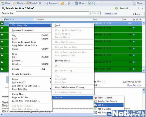 测评IBMLotusSymphony8特色功能(5)