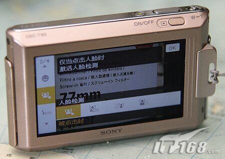720P高清视频可微距摄像索尼T90评测(3)