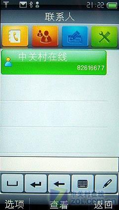 3.2英寸触屏OPPO影音娱乐手机T9评测(4)