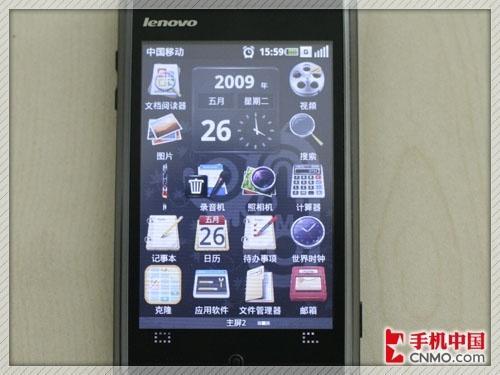 O型O秀TD首款Ophone联想O1深度评测(3)