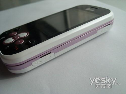 美女最爱六款时尚可爱粉色手机全推荐(4)