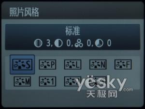 高清视频入门级数码单反佳能500D评测(5)