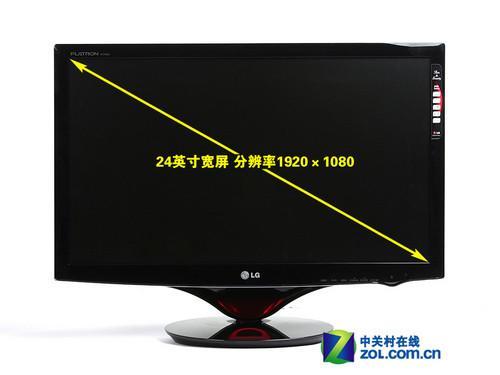 LED背光 200W 1 LG唯美双HDMI液晶首测