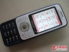 双向滑盖三星音乐手机i458行货仅1499
