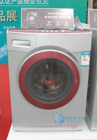 海尔6kg滚筒洗衣机