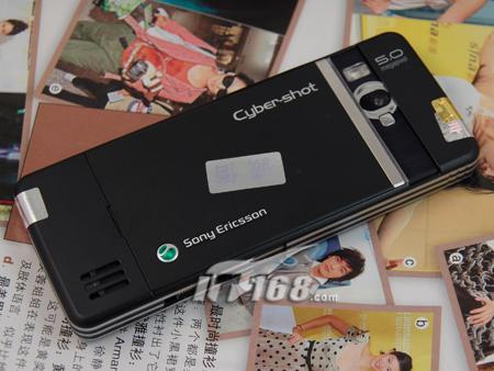 500万像素索爱超薄娱乐C902c仅1688