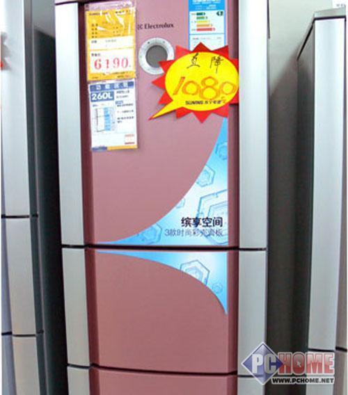 LED触摸控制伊莱克斯三门冰箱售3237