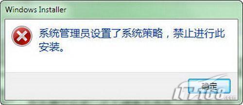用Windows7AppLock实现多用户程序限制(2)