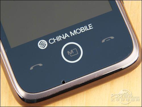 OMS系统LG触控TD智能手机GW880评测