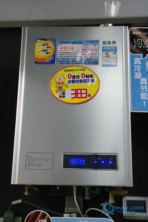 万家乐燃气热水器jsq20-12u6特价4598