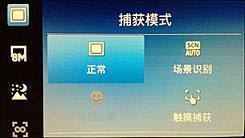 最强Android智能索尼爱立信旗舰X10评(6)