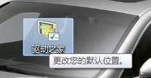 """Windows 7更多隐藏""""上帝模式"""" 你知晓几个?"""