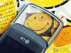 透明滑盖键盘 LG GD900价格再降百余元